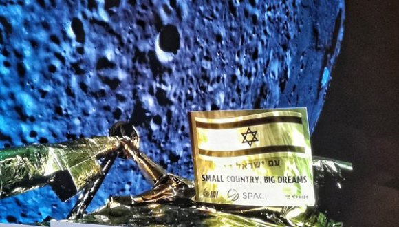 מסע אל הירח ומעבר לו